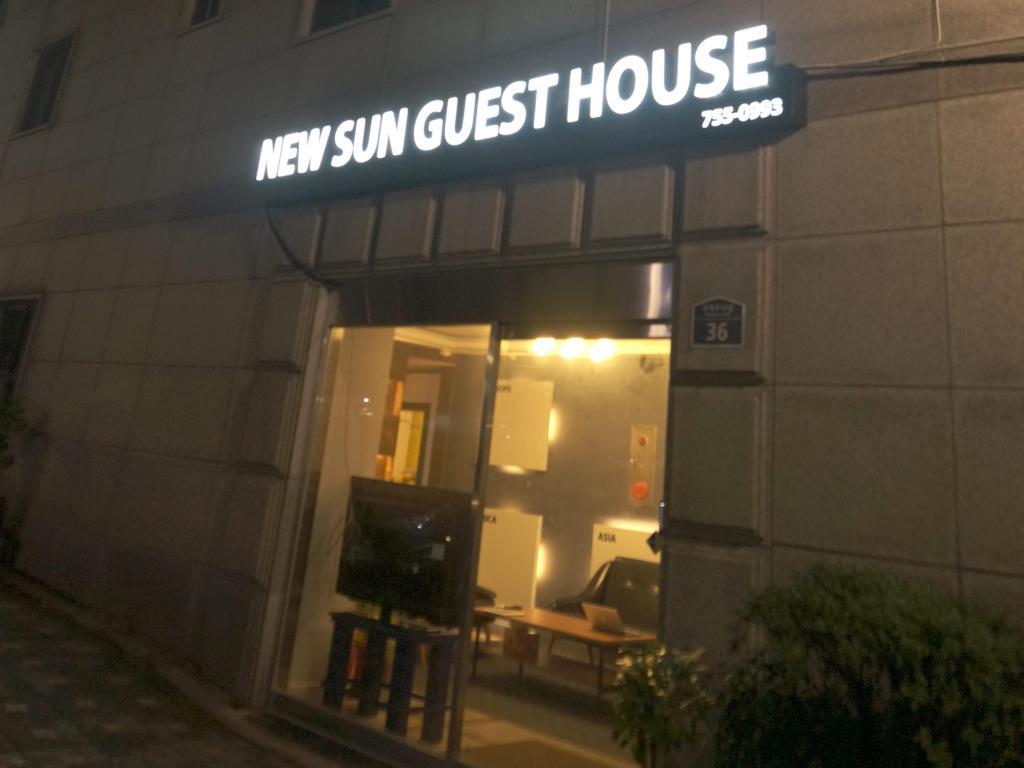 New Sun Guesthouse Myeongdong homestay ở Hàn Quốc